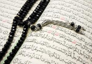 No es el Islam como lo pintan